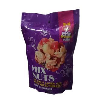 泰国进口 小腰女蔓越莓混合腰果脆 2袋售 35g