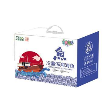 中国农垦出品中垦优选东海大黄花鱼礼盒350g*6条/盒