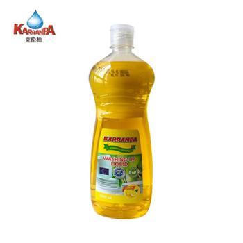 欧洲原装进口KARRANPA克伦柏柠檬洗洁精1000ml×2瓶强效去污