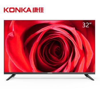 康佳(KONKA)LED32E330C32英寸窄边高清液晶电视
