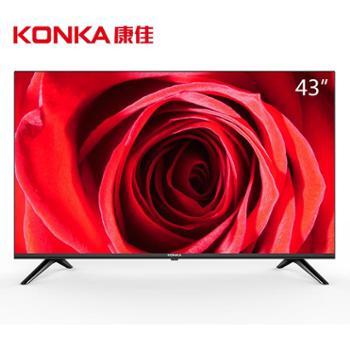 康佳(KONKA)LED43E330C43英寸蓝光节能窄边全高清平板液晶电视
