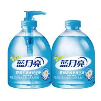 蓝月亮野菊花清爽洗手液500g瓶+500g瓶装