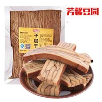 乾华荣芳馨豆园千层干豆腐干200克贵州特色