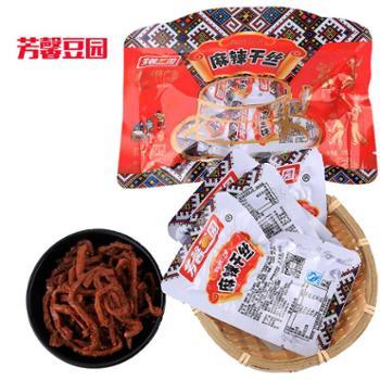 【芳馨豆园】麻辣干丝豆腐干200克贵州特色