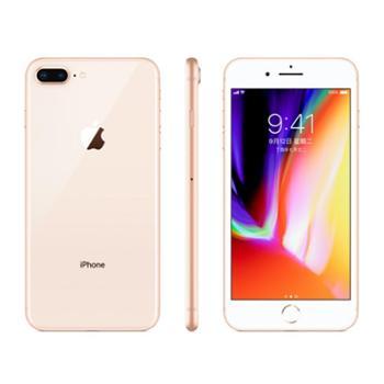 Apple iPhone 8 Plus 移动联通电信4G手机