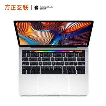 MacBook Pro13英寸笔记本电脑 2019款 配触控栏