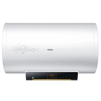 海尔电热水器ES60H-J5(E)白