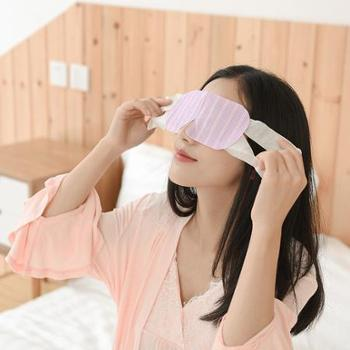 严选-4盒囤货装蒸汽热敷眼罩