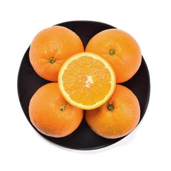 湖北秭归伦晚橙子(净重9斤/箱)