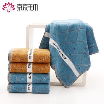 京京毛巾枕巾纯棉毛巾柔软吸水洗脸巾加厚情侣毛巾成人面巾两条装