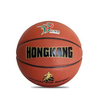 7号篮球室内外水泥地 耐磨牛皮质感真皮手感7号 软皮成人比赛篮球