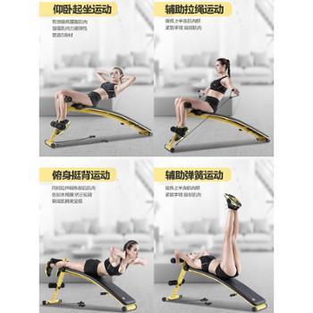卧板仰卧起坐健身器材家用多功能运动辅助器锻炼健腹肌板