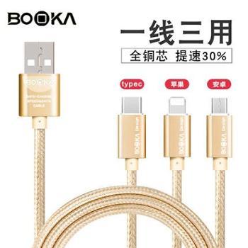 BOOKA博卡T17三合一数据线/T19二合一华为p30/mate20/Nova5/荣耀v20/iPhonexs手机数据线小米通用5挡长度自由拉伸配件