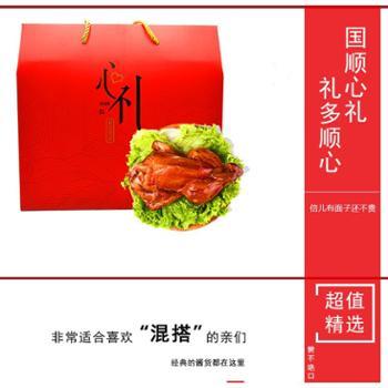 天津传统品牌 国顺3.5公斤火腿酱货顺心大礼包