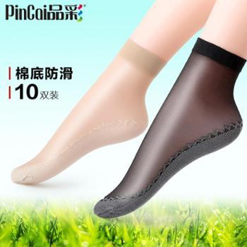 10双装品彩春夏季超薄短丝袜包芯丝棉底性感防滑隐形袜中筒袜子女