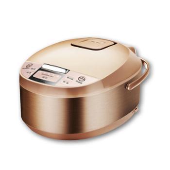 美的(Midea)MB-WRD5031A电饭煲电饭锅5L大容量智能预约黄晶内胆家用电饭煲