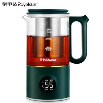 荣事达 RS-CH04A多功能煮茶器