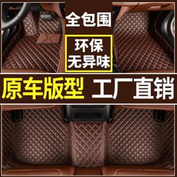 索松品牌专车定制汽车脚垫全包围汽车脚垫专用