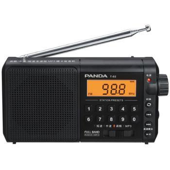 PANDA/熊猫 T-02老年人便携式收音机全波段充电插卡广播FM半导体新款迷你老人唱戏机随身听礼物收音机