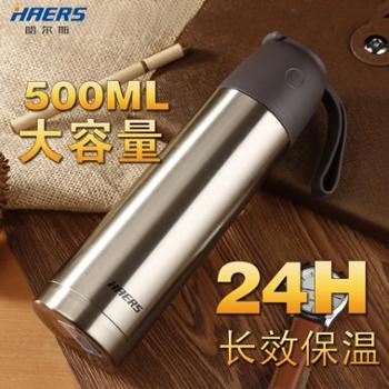 哈尔斯 小鸟保温杯304钢印 24小时保温500ML真空保温杯HB-500-27