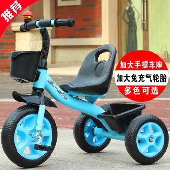 多咪乐儿童三轮车脚踏车宝宝童车自行车
