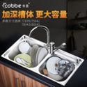 卡贝厨房水槽双槽304不锈钢洗碗池洗菜池洗菜盆 精铜龙头