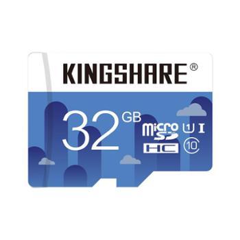 金胜TF卡32G行车记录仪导航监控存储卡高速MicroSD手机内存卡