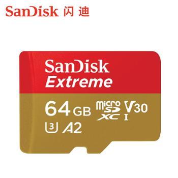 闪迪TF卡64G128G256G400G512G手机内存卡MicroSD卡高速存储卡行车记录仪监控卡
