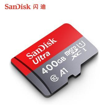 SanDisk闪迪400g内存卡高速手机储存卡通用microsd卡tf卡存储卡