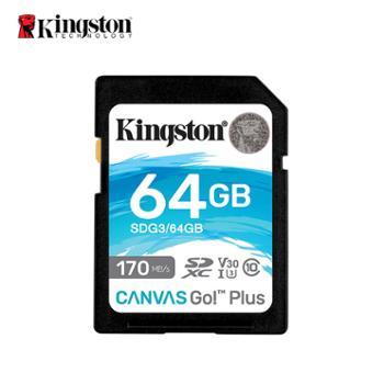 金士顿SD内存卡高速读取170MB/s64G128G