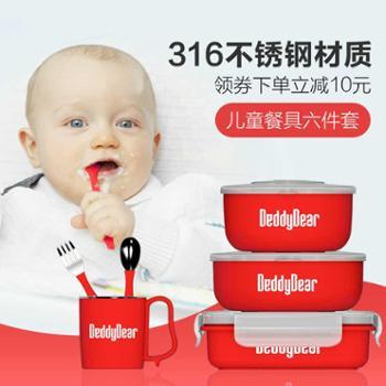 杯具熊beddybear316不锈钢儿童餐具宝宝防摔碗吸盘碗辅食碗勺套装
