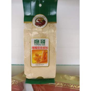 蜜糖帮扶:【鹰哥】原汁原味非转基因鹰嘴豆豆浆粉(330克)