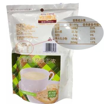 蜜糖帮扶:【天山奇豆】原汁原味鹰嘴豆奶茶粉独立包装8袋(200g)