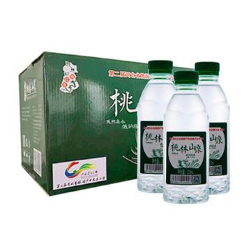桃林山泉330ml瓶装24瓶/箱