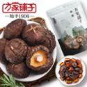 【方家铺子-香菇】香菇 福建特产香菇干货 冬菇 煲汤138g