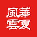 北京华夏风云科技有限公司