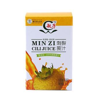 刺梨原汁1l