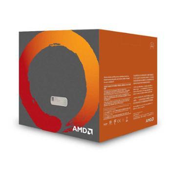 AMDRyzen72700锐龙八核CPU台式机电脑盒装处理器AM4接口