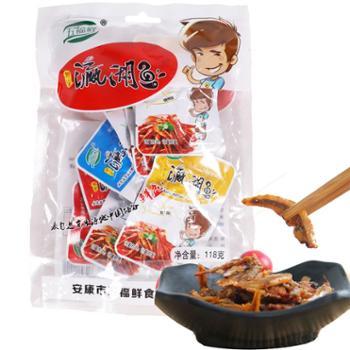 【秦巴众创】陕西安康特产五福鲜瀛湖鱼袋装118g*3袋