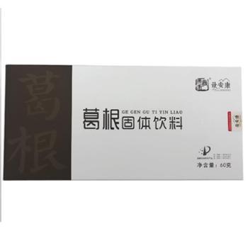 【秦巴众创】最安康葛根固体饮料2g*30袋