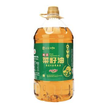 最安康纯菜籽油非转基因食用油5L