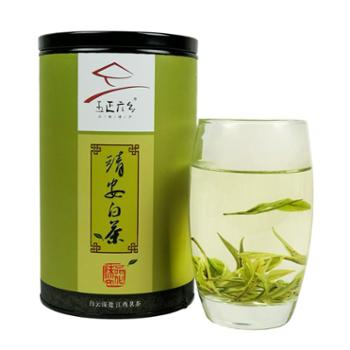 2019春茶一级靖安白茶新茶珍稀江西绿茶雨前茶叶安吉白茶100g罐装