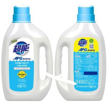 超能APG国家专利配方薰衣草洗衣液1.5kgx2瓶家庭装促销6斤