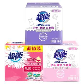 超能APG香水透明皂(浪漫樱花)160g*2+超能APG香水透明皂(舒缓薰衣草)160g*2+女士内衣皂101g*2超值6块装