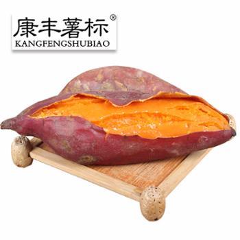 赣南特产农家自种红薯新鲜地瓜番薯康丰薯标盒装8斤精品礼盒装