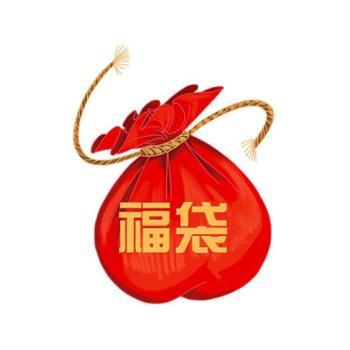 【濂溪】九江地区线下O2O福袋活动商品,线上拍不发货