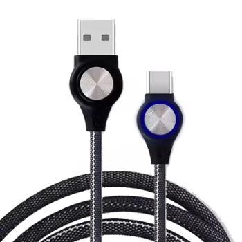 HAOJUE 可发光iphoneX快速灯光充电数据线数据传输USB安卓Type-C