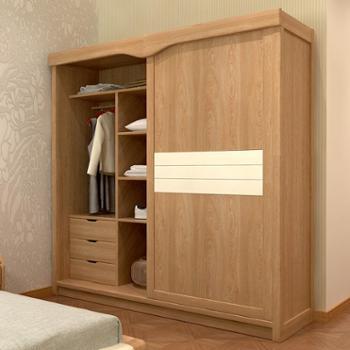 北欧实木衣柜二门推拉门衣柜滑门橡木移门卧室简约趟门衣柜