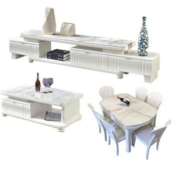 简欧大理石茶几电视柜组合伸缩折叠餐桌餐椅现代简约客厅成套家具