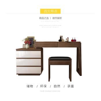 梳妆台卧室简约多功能北欧化妆台梳妆台+凳子